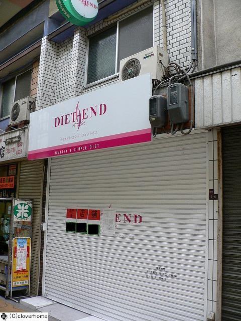 「玉造店舗」 大阪環状線 玉造 徒歩3分